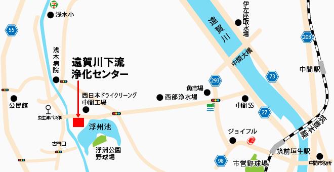 遠賀川下流浄化センターの地図です。西鉄バス「虫生津」下車後、浮洲池方面へ400メートルほど直進します。左折して、200メートルほど直進し、右手側の建物が遠賀川下流浄化センターになります。