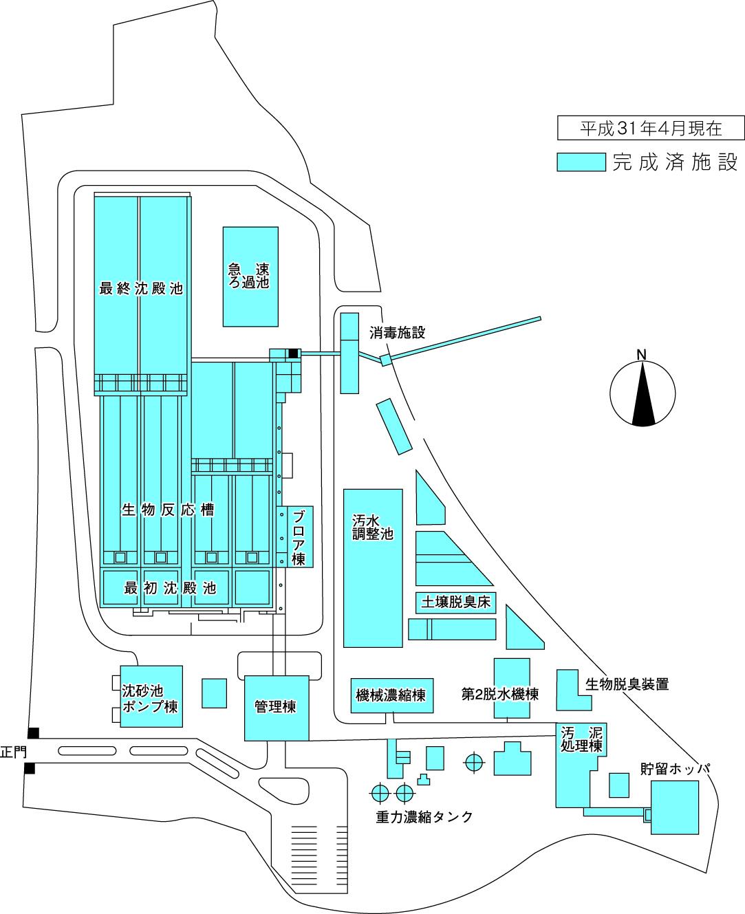 center-houman-haichi
